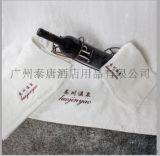 16S螺旋平织绣花(三件套)  泰唐酒店用品供应商