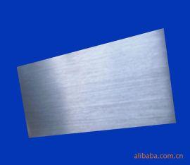 销售国产**拉丝铝板成品 表面氧化拉丝加工双面拉丝铝板贴膜浅拉丝深拉丝长拉丝短拉丝各种表面拉丝处理