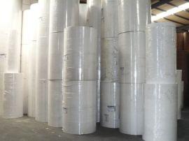 供应瑞典进口30---40克单双光白牛皮纸,全木浆日本白牛皮纸