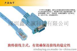 8芯网线水晶头RJ45转9孔COM口RS232 路由器交换机console配置线