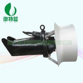 澳特蓝QJB型铸件式潜水搅拌机价格