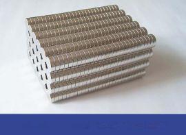 供应N35圆形打孔沉孔烧结钕铁硼强磁 磁铁 用于LED灯