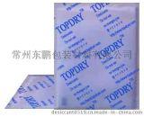袋装纤维干燥剂常州干燥剂