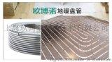 上海浦东地暖安装设计康桥公司