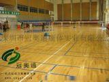 體育運動地板的特殊運動功能