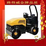 小型壓路機 全液壓式 山東路得威直供 鋼輪壓路機