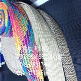 浙江编织腰带加工, 涤纶腰带,编织腰带