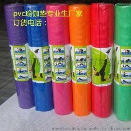 河北pvc瑜伽垫专业生厂家