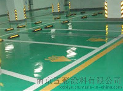 快乾型環氧黃色劃線漆、快速乾燥環氧地坪漆