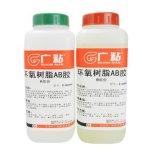 广粘AB胶5分钟固化环氧树脂E-005HP胶水