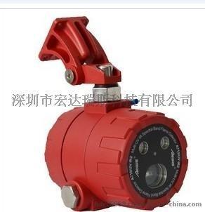 隔爆型红紫外复合火焰探测器