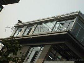 广州阳光房玻璃采光工程设计、施工