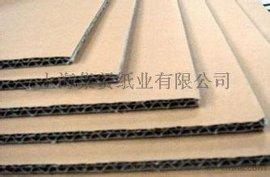 嘉定纸箱厂上海厚爱纸箱包装长订制集贤三层A3B瓦楞包装纸板韧性好包裹性好家具建材专用