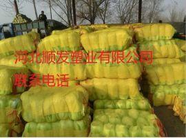 供应黄70*90cm 蔬菜网袋批发|白菜专用编织网袋|大白菜圆织网眼袋|西瓜编织网袋厂家