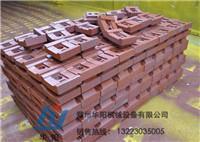 PF1315反击式破碎机高络合金板锤配件铸造厂家