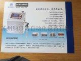 科诺华小字符喷码机(KN500K)