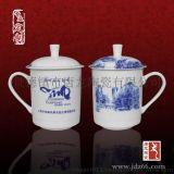 陶瓷茶杯景德鎮廠家定做