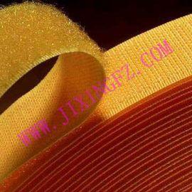 深圳际兴厂家直销1-18cm尼龙车缝魔术贴 尼龙搭扣