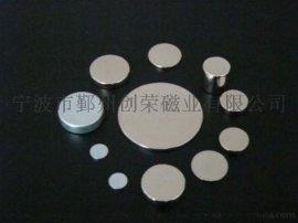 创荣磁业N35 圆片强力磁铁