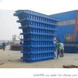 墩柱模板 钢模板定制
