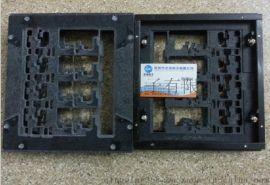 热销万能可调过炉 QM-05,SMT托盘,盖板波峰焊夹具