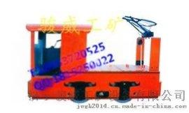 1.5T架线式电机车,ZK1.5架线式电机车,1.5T电机车可以牵引多少吨矿车? 1.5T机车的牵引电压分为100V、250V两种。其结构有内车架、外车架两种,