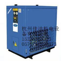 冷干机J-AD01N