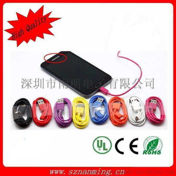 数据线 安卓智能手机通用micro 5p充电线 移动电源USB2.0数据线