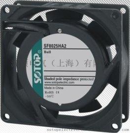 SOTOP低噪音常备库存110V380V轴流风机SF8025HA2