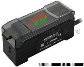 厂家直供EB-C1型颜色传感器 颜色分拣器