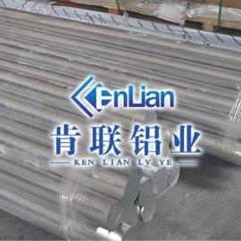 6061t651铝棒 6061铝合金棒厂家氧化效果强