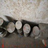 天津5052防腐蚀铝棒,5052铝镁合金棒,焊接性好,可定做