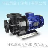 AMPX-665无轴封磁力驱动泵浦,深圳无轴封磁力驱动泵浦