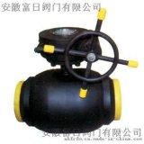 Q61F全通径钢制焊接球阀天然气球阀
