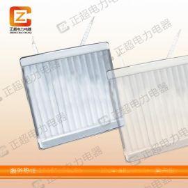 SFD红外辐射石英电加热器 石英电加热器 石英加热板