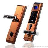 艾飞斯特指纹锁家用指纹密码锁智能防盗锁智能锁木门电子门锁高端