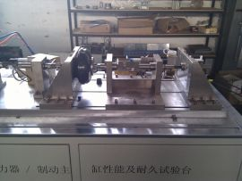 汽车真空助力器(制动主缸)综合性能台 /耐久试验台