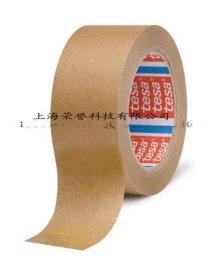 tesa4313德莎4313环保纸箱包装纸胶带代理