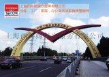 上海外高橋倉庫區域報警專業防盜公司