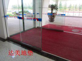 连锁店入口除灰尘地毯、铝合金防尘地垫
