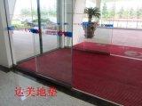 連鎖店入口除灰塵地毯、鋁合金防塵地墊