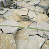 供應鏽板岩冰裂紋網貼石,板岩冰裂紋網貼石廠家,板岩冰裂紋(圖)