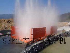 咸阳钢联工程洗车机 自动冲洗轮设备包运输