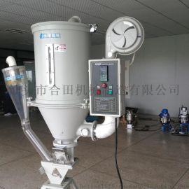 合田SHD塑料干燥机 烘干机