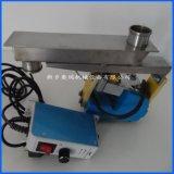 供应微型电磁振动给料机 不锈钢料槽电磁加料机送配电控箱