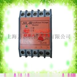 99283426繼電保護器漏電保護器欠壓保護器開關