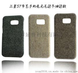 布艺s7曲屏手机壳edge直屏人字图案手机保护套不油边款批发