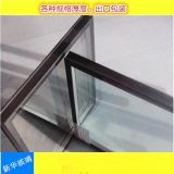 中空玻璃 鋼化中空玻璃 真空玻璃 供應8mm~25mm中空玻璃