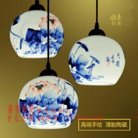 中式灯具生产厂家,欧式装饰陶瓷太灯批发价格
