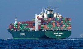 危地马拉海运